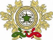 Confederação das Coletividades distingue Junta de Freguesia