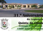 31.º Aniversário da Freguesia da Quinta do Conde
